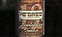 Episode 30 – He'Brew Jewbelation Twelve